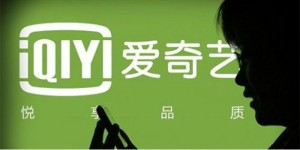 iQIYI-board-of-directors-cover-0