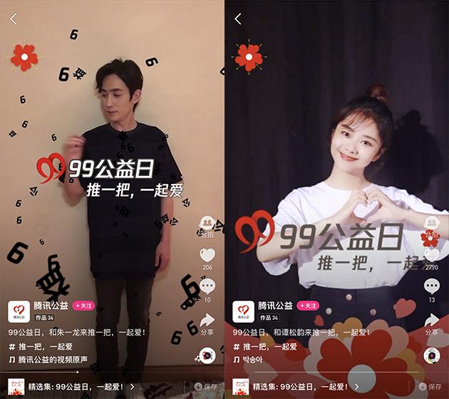 tengxungongyi-99gongyi-15