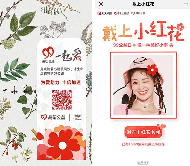 tengxungongyi-99gongyi-23