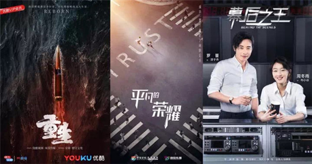 youku4-0920