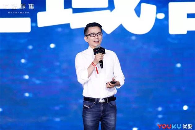 youku7-0920