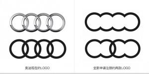 Audi-logo-cover-1016