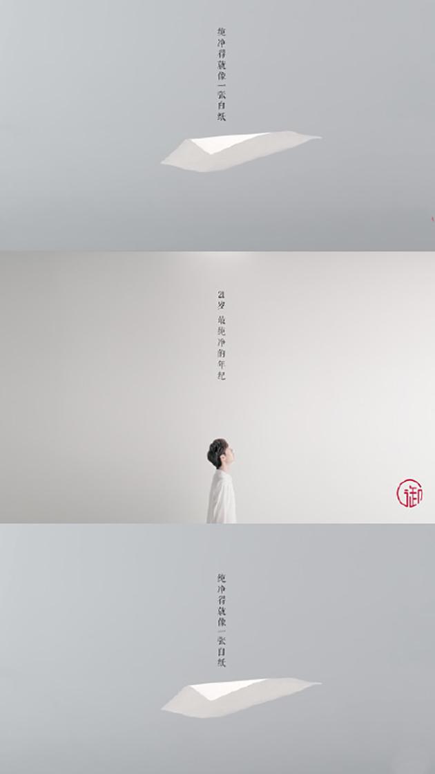 御泥坊-王一博-1-2018-10-23