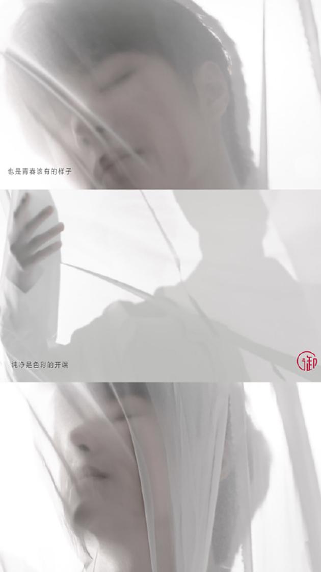 御泥坊-王一博-2-2018-10-23