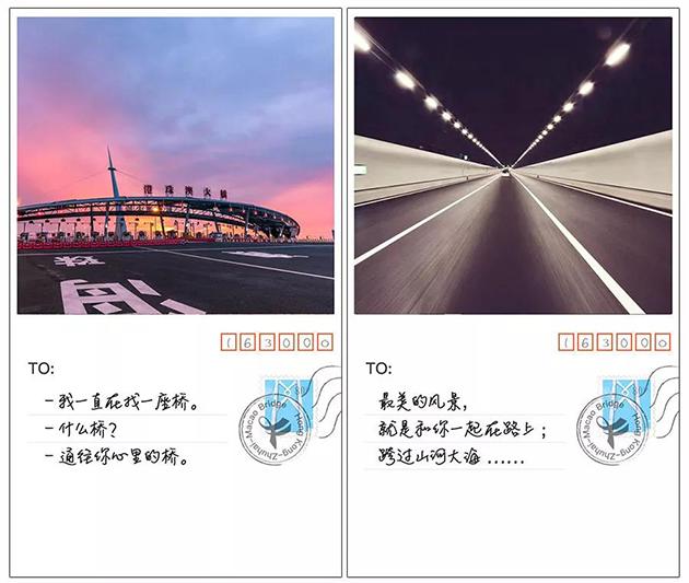 gangzhuaodaqiao-2-2018-10-26