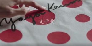 yayoi kusama-jingdong-cover-1019
