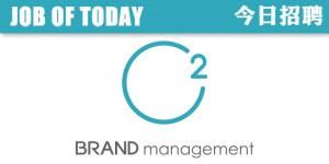 C2Brand-logo-2018