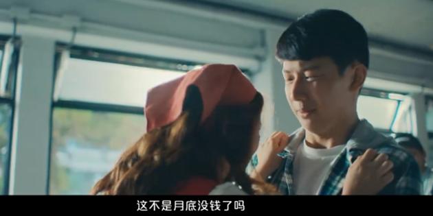 China UnionPay5