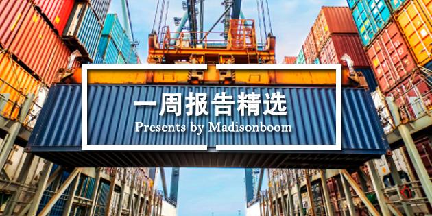 跨境电商进口消费者人数三年间增长10倍