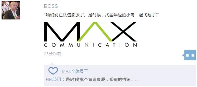 MaxComm-20181113-19