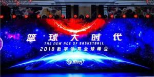 Tencent-PE1-1108