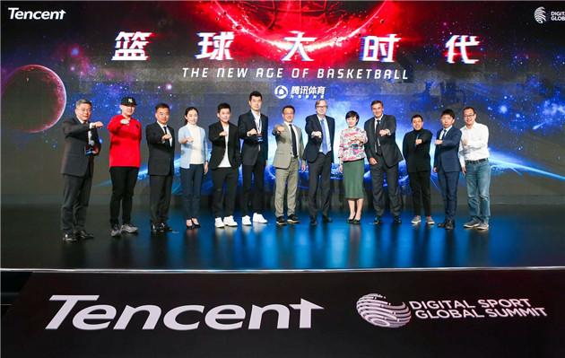Tencent-PE3-1108