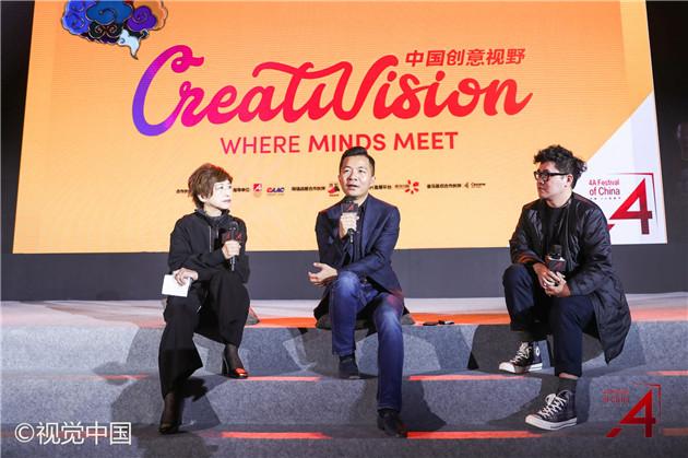 creativevision11-1128