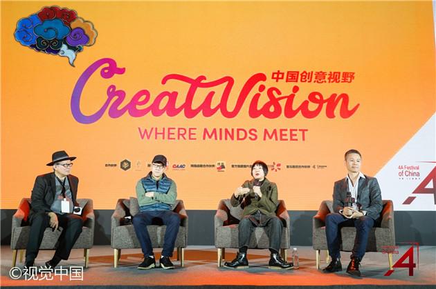 creativevision4-1128