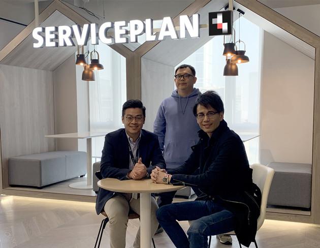 serviceplan1-1113