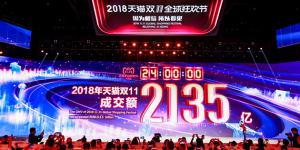 tianmaoshuang11-toutu-2018-11-12