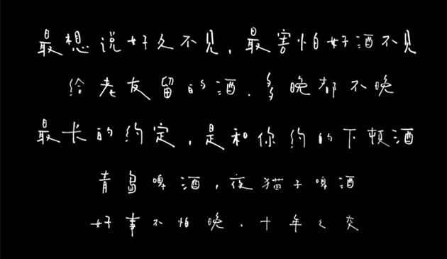 tsingtao-20181106--3.webp