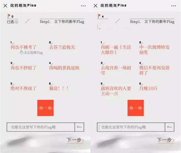 H5jingxuan-2-2018-12-28