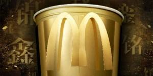 McDonald-cover2-1227
