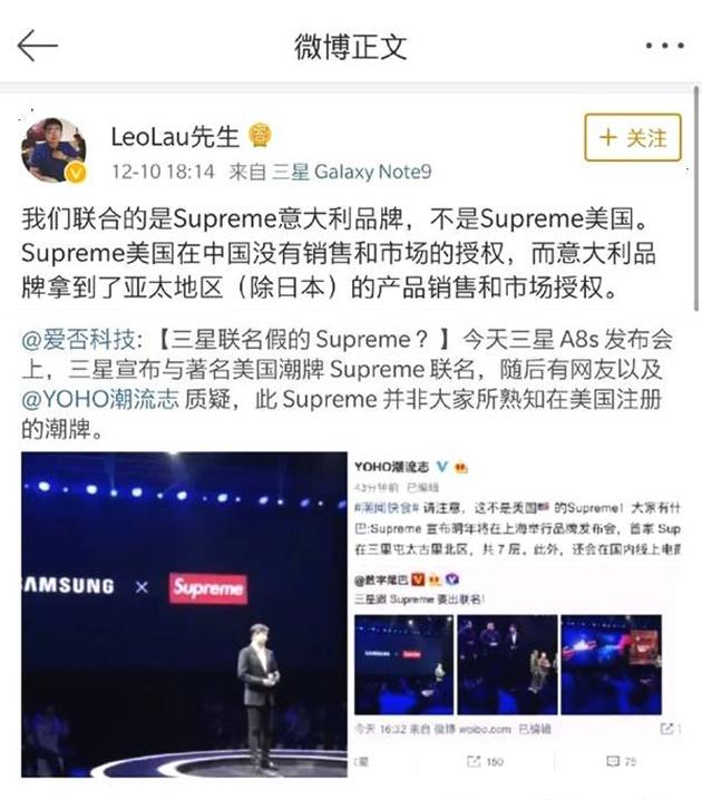 Samsung-superme----