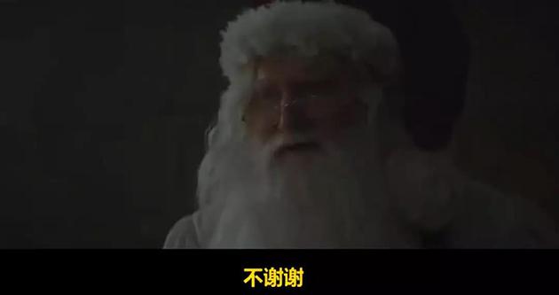 audi-2018-holiday6