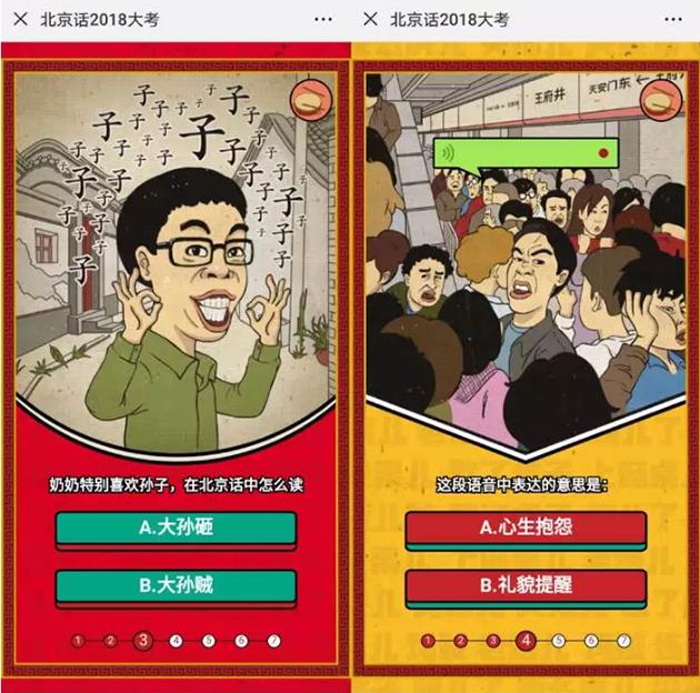 beibingyang-2-2018-12-11
