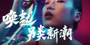 chenguangwenju-头图-2018-12-11-4