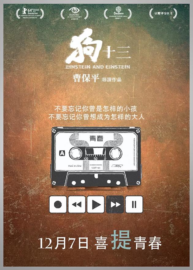 goushisan-29-2018-12-05