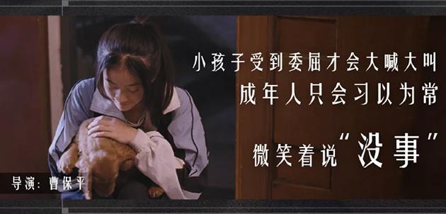 goushisan-3-2018-12-05
