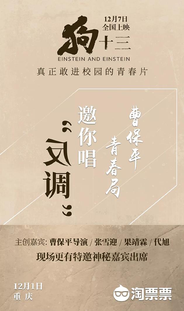 goushisan-39-正式宣传片-2018-12-05