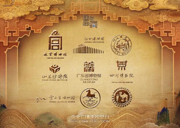 guojhiabaozang-qqliulanqi-1-2018-12-12
