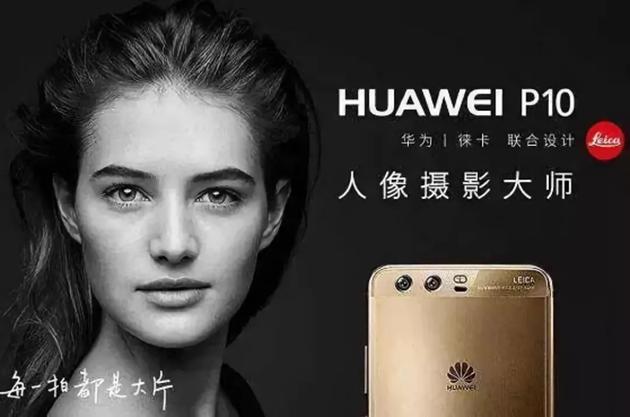 huawei-4-2018-12-14