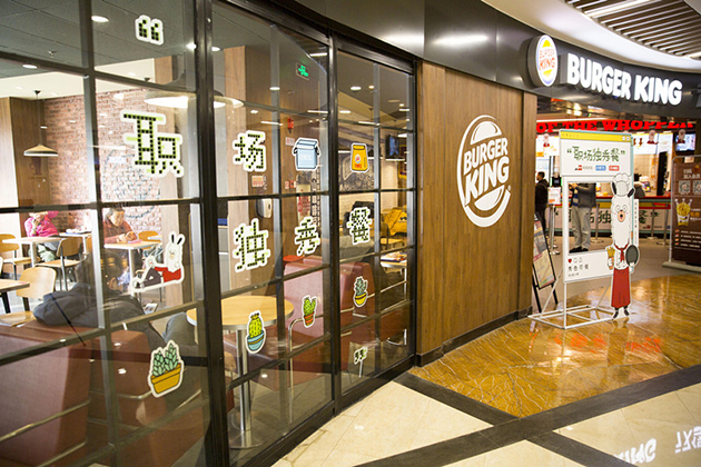 netease-Burger King-elme-10