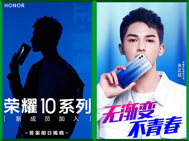 rongyao10-zhuzhengting-3-2018-12-24