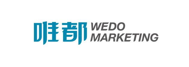wedo-630logo