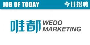 wedo-hr-logo-2018