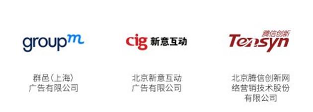 4A company review6-0115