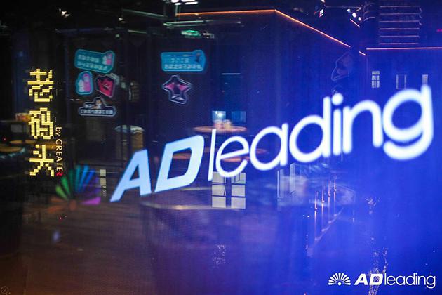 ADLeading-1-2019-01-11