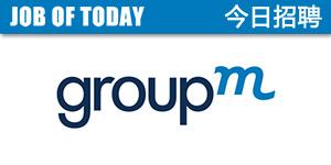 GroupM-HR-2019