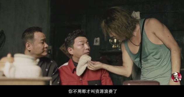 KFC-huangbo2-0125