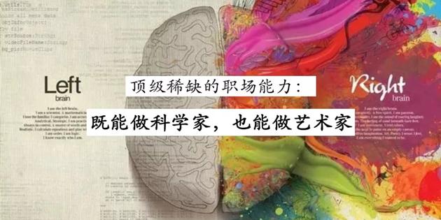 Saatchi & Saatchi Allen Zhang-1.webp