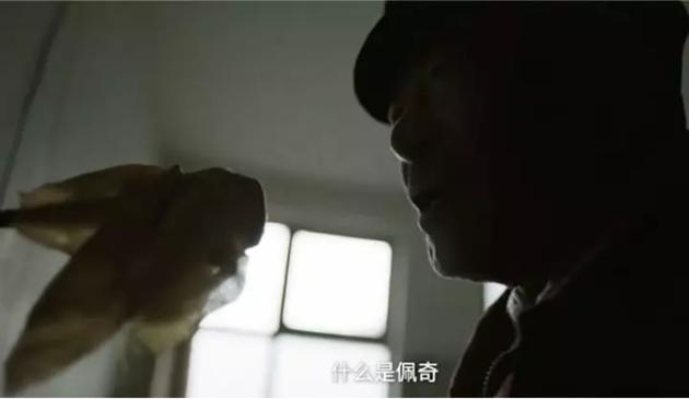 小猪佩奇-3-2019-01-18