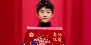 baicaowei-2-2019-01-23