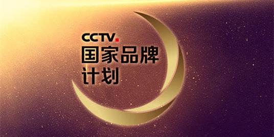 cctv-toutu-2