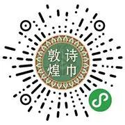 tengxun-h5-2-2019-01-02