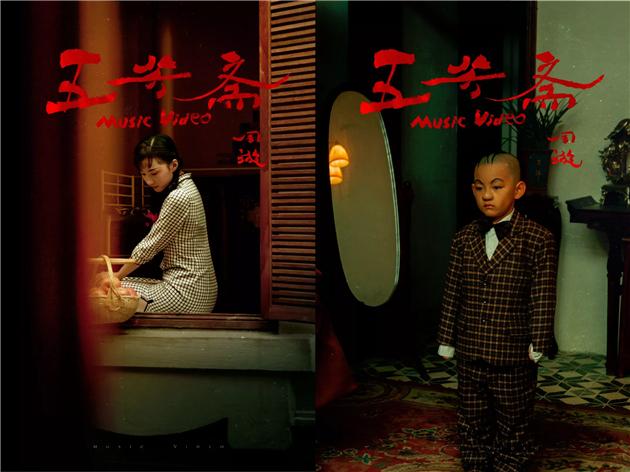 wufangzhai3-0122