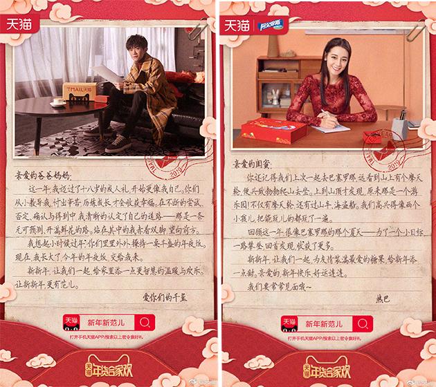 yiyangqianxci-1-2019-01-08