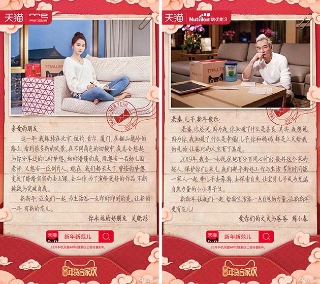yiyangqianxci-4-2019-01-08