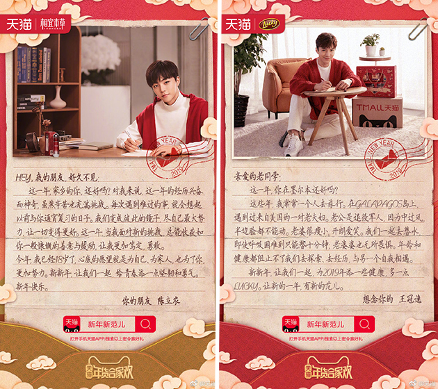 yiyangqianxci-6-2019-01-08