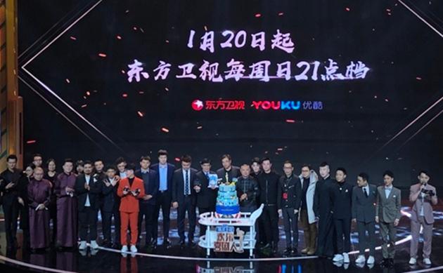 youku1-0110